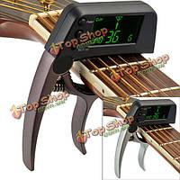 Быстрое изменение триггер капо тюнер зажим для акустической гитары укулеле электрической