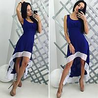 Платье-сарафан каскадное с открытой спиной 034 (ВИК)