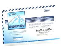 Индикаторы воздушной стерилизации наружные, ВИНАР МедИС 180°/60мин, 1000 шт