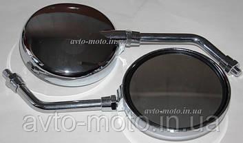 Зеркала круглые M=10mm хром