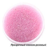 Микробисер Бульонка Светло-розовый прозрачный 15 гр, фото 1