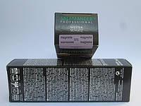 """Крем с губкой магнолия """"Wetter-Schutz"""" PROFESSIONAL для гладкой кожи Саламандра 75мл, фото 1"""