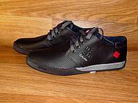 Мужские туфли-кеды на шнурке