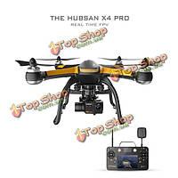 РУ Квадрокоптер Hubsan X4 PRO H109S 5.8G FPV FullHD 1080p камера 3 оси Gimbal GPS RC