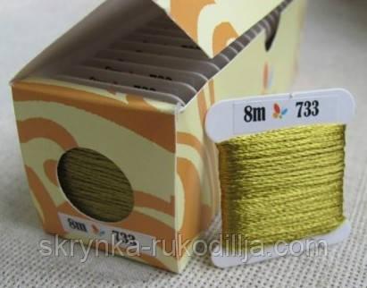 Шовкове муліне 733 (Sunny Silk) Південна Корея