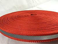 Тесьма светоотражающая 10 мм цвет красный