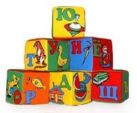 """Набор мякишей-кубиков """"Русский алфавит"""", 6 кубиков, в пак. 27*18*9см,произ-во Украина"""