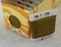 Шовкове муліне 730 (Sunny Silk) Південна Корея