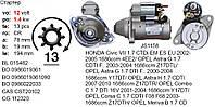 Стартер Hitachi б/у OPEL Astra G H J Combo C Meriva A B Signum Zafira B 1.7 2.2 Diesel