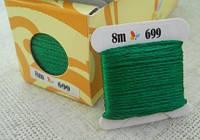 Шовкове муліне 699 (Sunny Silk) Південна Корея