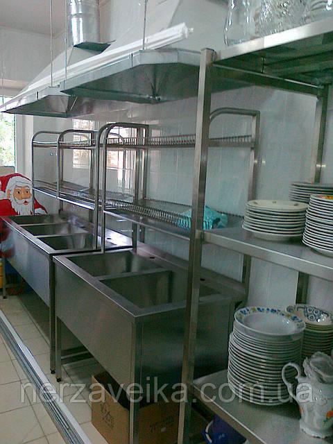 Сушилка-стеллаж  для посуды