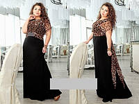 Шикарное длинное двухцветное платье в пол с шифоновым леопардовым верхом