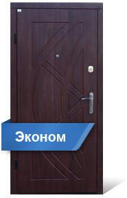 Двери бронированные Феран ЭКОНОМ 70 (размеры до 960 х2050мм), фото 2