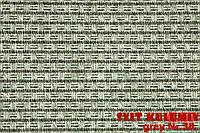 Ковролин African Rhythm grey серый № 38