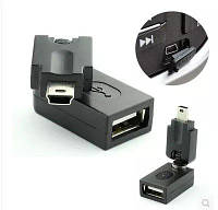 Переходник 360* USB to Mini USB для автомагнитолы.