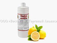 Ароматизатор Siebin - Мессина Лимон - 1 кг, фото 1
