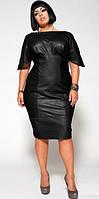 Платье миди из заменителя кожи со вставками по бокам из трикотажа, с завышенной талией