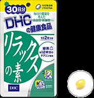 Повышение Иммунитета DHC Релакс (60 капсул)