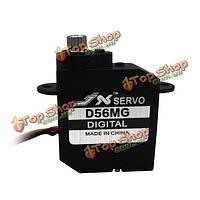 JX Servo d56mg 5.6g тигельные лв DS низкого напряжения/мг шестерни металла сервопривода 0.89kg 0.10sec
