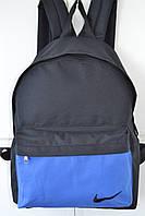 Рюкзаки  !! Больше 500 моделей рюкзаков и сумок