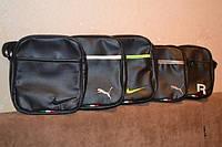 Сумки на плечо !! Больше 500 моделей рюкзаков