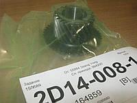 К-т шестерня + синхронизатор , 3126008011 SSANGYONG