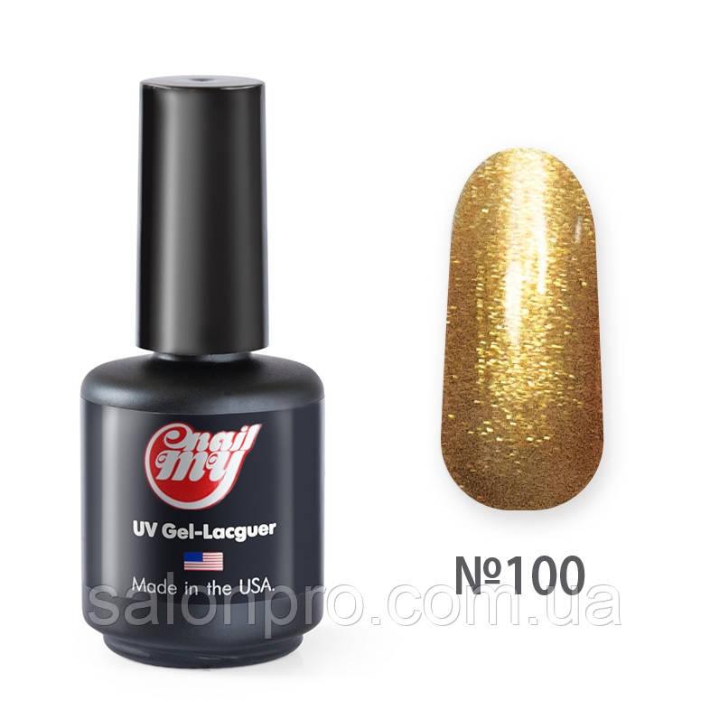 Гель-лак MyNail № 100 (золотистый металлик), 9 мл