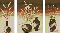 """Триптих для полной вышивки """"Цветы в вазе"""""""