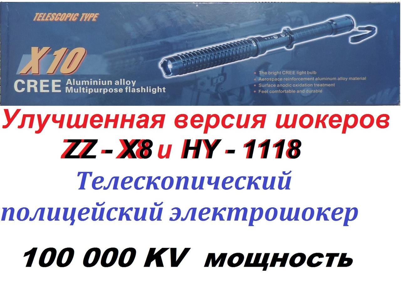 инструкция к резиновой дубинки