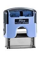 """Змінна подушка """"Shiny"""" до штампу S1822-7 (S822, S842) 38*14мм синя"""
