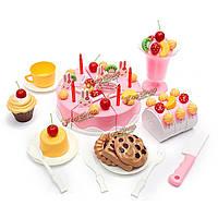 Набор 75pcs набор торт ко дню рождения разыгрывает спектакли для детей кухни игрушки играть пищи