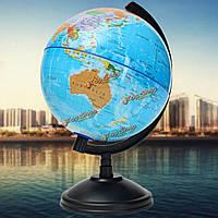 14см Глобус мира атлас карта с шарнирным стенд географии образовательные игрушки детский подарок
