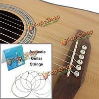 ИРИН a104 посеребренные акустические гитарные струны