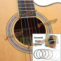 ИРИН A105 (0.012-0.053) красочные струны акустической гитары