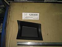 Накладка консоли (пластик) , 7671509002LAM (ОЗЧ) SSANGYONG