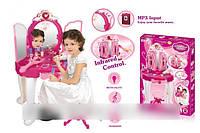 Детское трюмо для девочки 008-18 RI