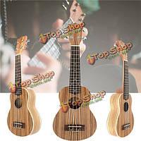 21-дюймов сопрано укулеле акустический атакуемый зебрано 4 струны гитары