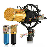 Профессиональный конденсаторный микрофон микрофон студия звукозаписи динамического