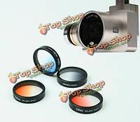 Dji Phantom 4 Phantom 3 объектив фильтр красочный градиент объектив фильтр градиента красный оранжевый синий серый