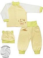 Утепленный набор: кофта, штаны и шапочка (Желтый, мишка)