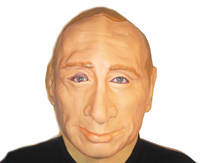 Карнавальная маска резиновая Путин