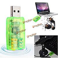 USB виртуальный 7.1-канальный внешний адаптер Звуковая карта