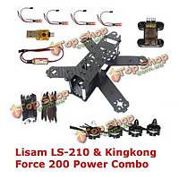 ЛИСАМ LS-210 210 кадров комплект с Кинг-Конг 200 мощности комбо 5040 Опора двигателя 2204-2300kv cc3d 12а ESC