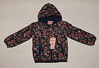 Куртка на девочку Цветок синяя 4-12 лет.
