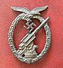 Знак Зенитная артиллерия Люфтваффе
