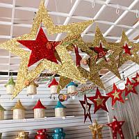 Рождественские украшения Рождество блестящие звезды дерево потолок висит украшение стены