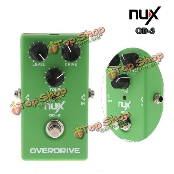 NUX OD-3 Overdrive электрическое воздействие гитара педали ра обхода - ➊TopShop ➠ Товары из Китая с бесплатной доставкой в Украину! в Киеве