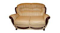 """Кожаный двухместный раскладной диван """"Джове"""" без резьбы (150см)"""