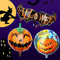 Сторона тыквенной головы Хэллоуина домашние художественные оформления подпирает воздушные шары фольги
