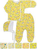 Набор: распашонка, ползунки и шапочка (Желтый, случайный рисунок)